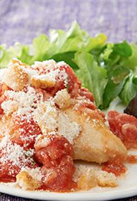 20-Minute Bruschetta Chicken Skillet